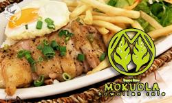 【食記】★★★☆☆/Mokuola Hawaiian Cafe
