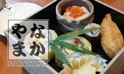 【食記】★★★☆☆/中山日本料理