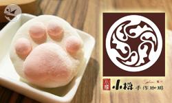 【食記】★★★☆☆/小樽手作珈琲