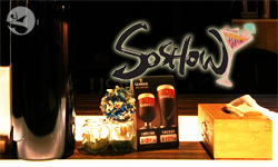 【食記】★★★★☆/SoShow Bar & Restaurant