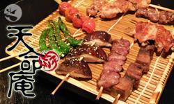 【食記】★★★★☆/天命庵日式串燒熟食