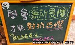 【週記】2017 – 19:不記得,因禍得福,最強阿母,哥上岸了,與食記