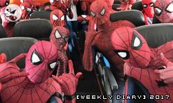 【週記】2017 – 31:《蜘蛛人:返校日》,團戰,週末沒休息,與食記
